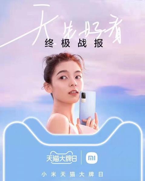 Xiaomi Civi — самый популярный смартфон в Китае в категории от 385 до 465 долларов