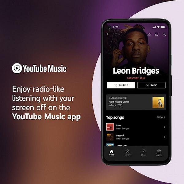 Одну из самых удобных функцией YouTube Music сделали бесплатной: фоновое воспроизведение без премиальной подписки заработало в Канаде