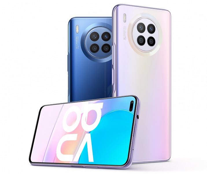 64 Мп, 4300 мА·ч, 66 Вт, Snapdragon 662 и EMUI 11. Huawei Nova 8i в стиле Mate 30 прибыл в Россию