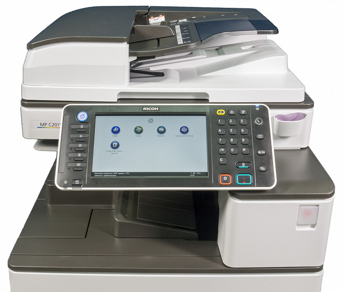 RICOH MP C2011SP PRINTER NETWORK TWAIN SCANNER DRIVERS FOR MAC DOWNLOAD