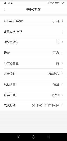 Screenshot20180913173001