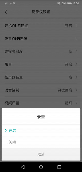 Screenshot20180913173044