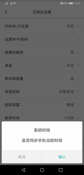 Screenshot20180913173142