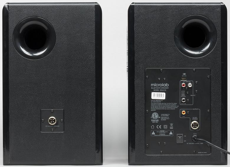 Задняя стенка Microlab Solo 16
