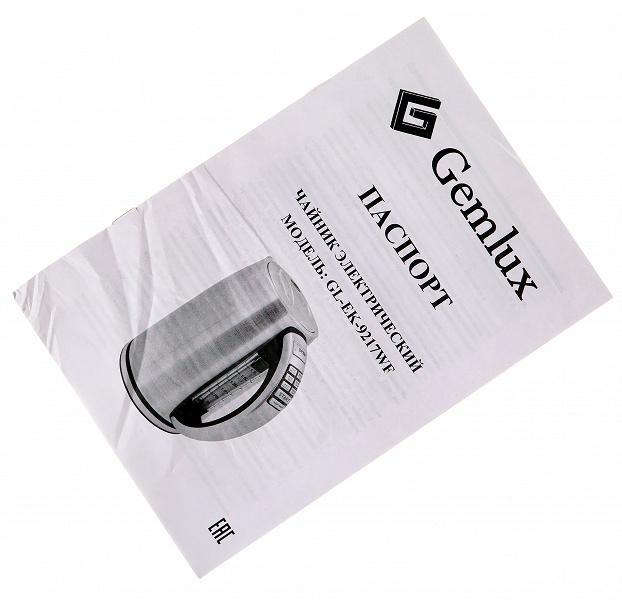 Gemlux GL-EK-9211G  – купить электрочайник, сравнение цен интернет-магазинов: фото, характеристики, описание | E-Katalog