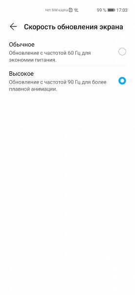 Смартфон Honor 30 Pro Plus 20