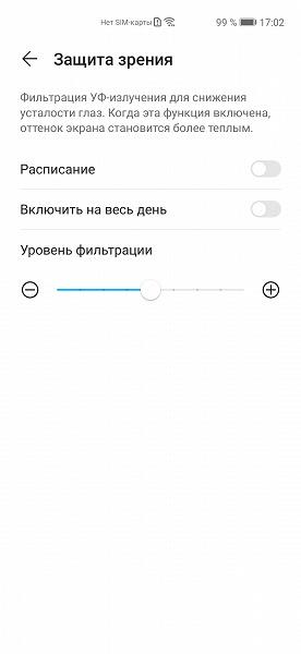 Смартфон Honor 30 Pro Plus 38