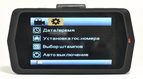 Инструкция по эксплуатации видеорегистратор Адвокам