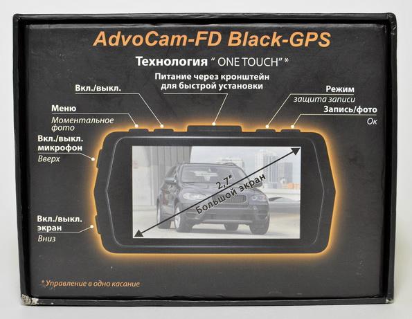 автомобильный видеорегистратор Advocam Fd Black инструкция - фото 6