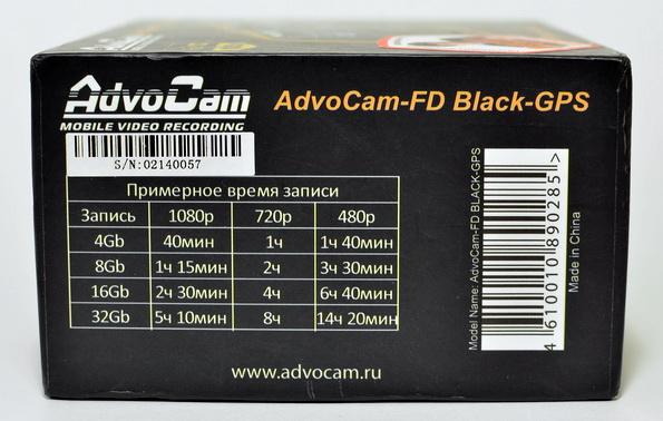 автомобильный видеорегистратор Advocam Fd Black инструкция - фото 10