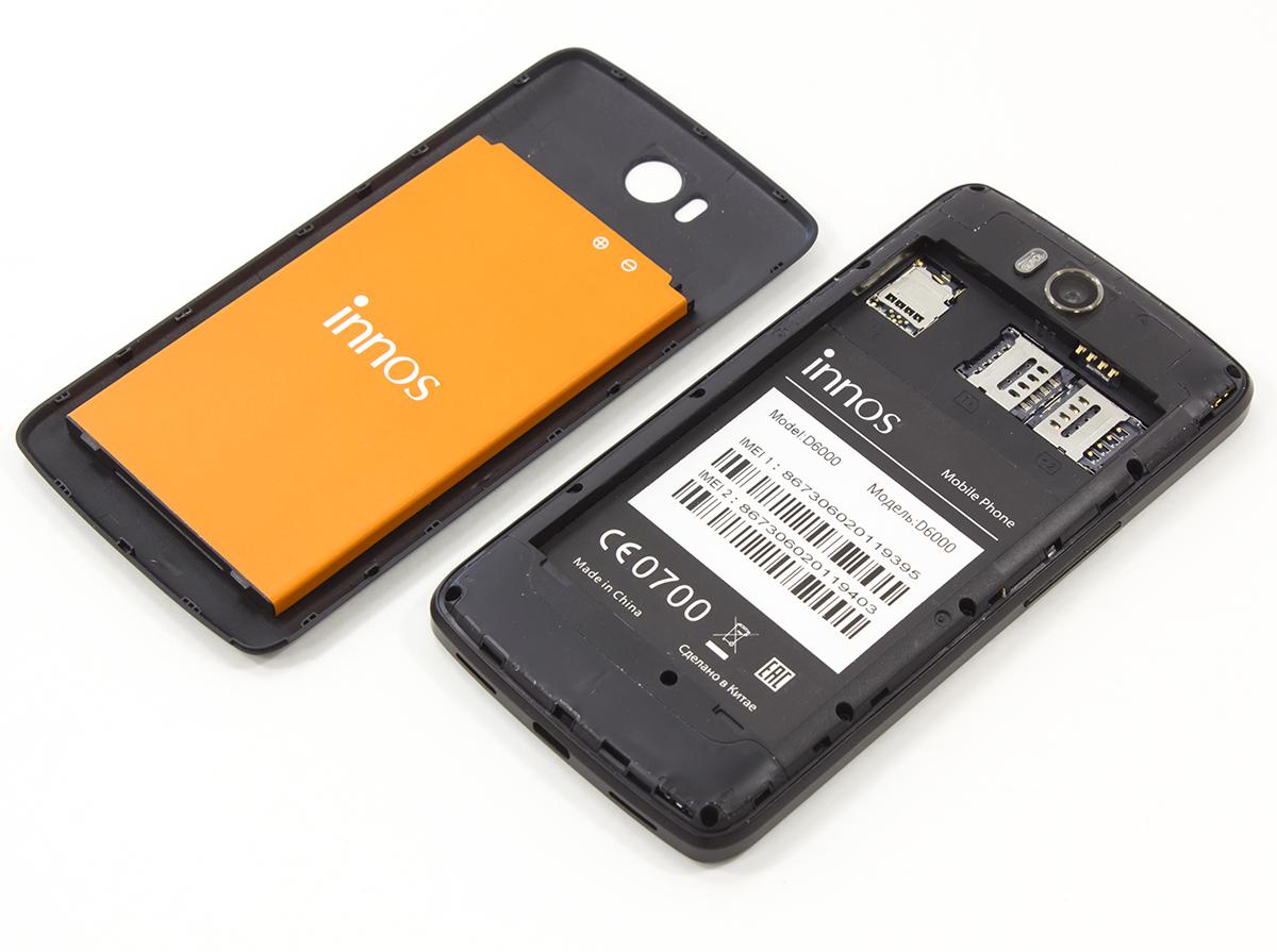 один смартфон с двумя батареями фото дома