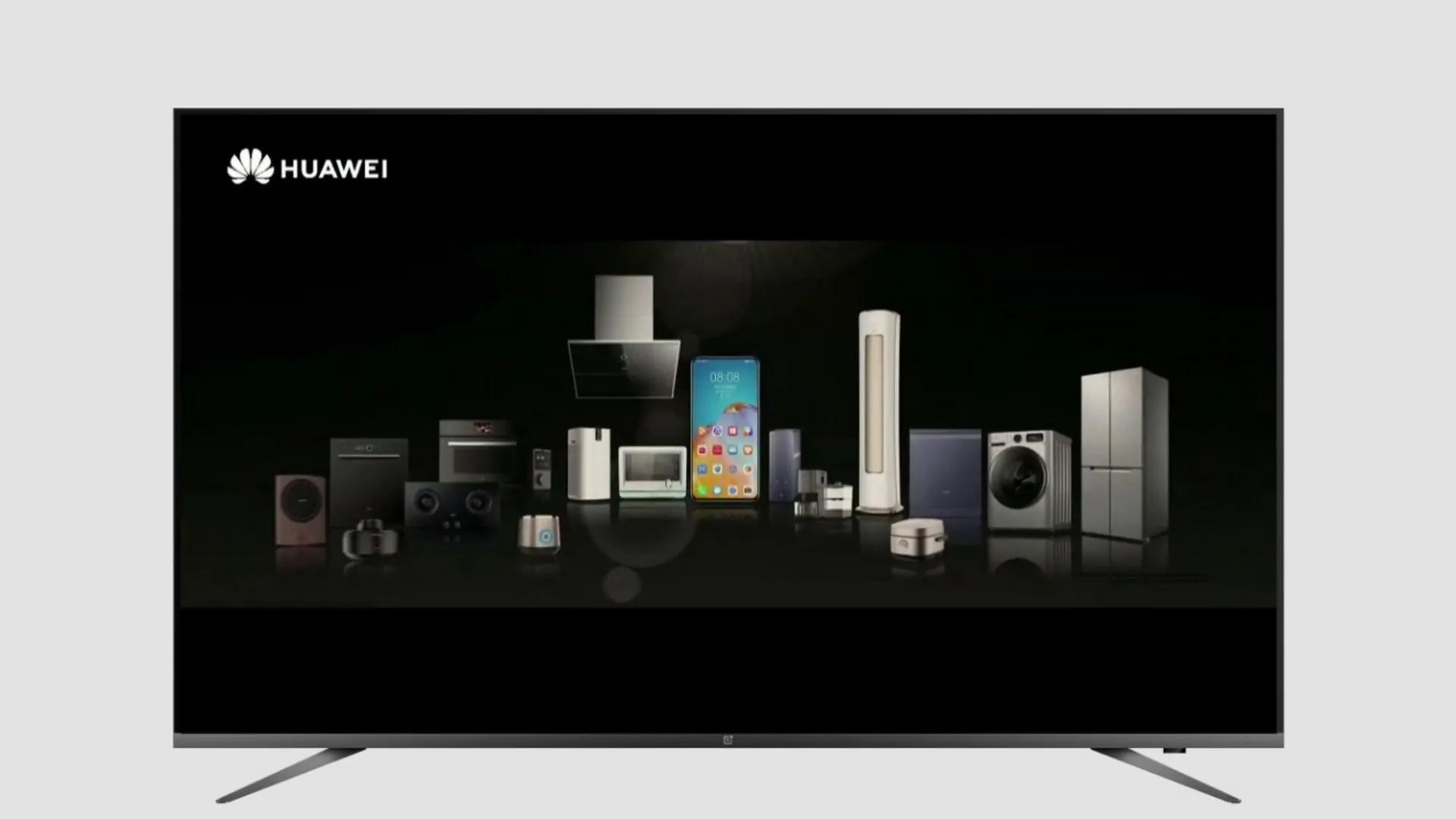 Huawei представила проект умного дома на выставке MWC 2021