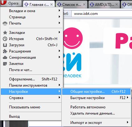 Opera - это многофункциональный браузер со встроенным блокировщиком релкамы, торрент-клиентом, rss-агрегатором