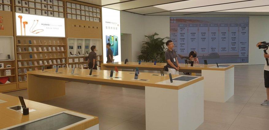 كيفية تداول الهواتف الذكية في شنغهاي. قم بزيارة المتجر الرئيسي لشركة Huawei 3