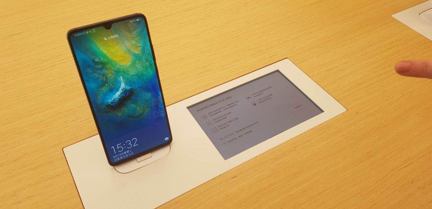 كيفية تداول الهواتف الذكية في شنغهاي. قم بزيارة المتجر الرئيسي لشركة Huawei 7
