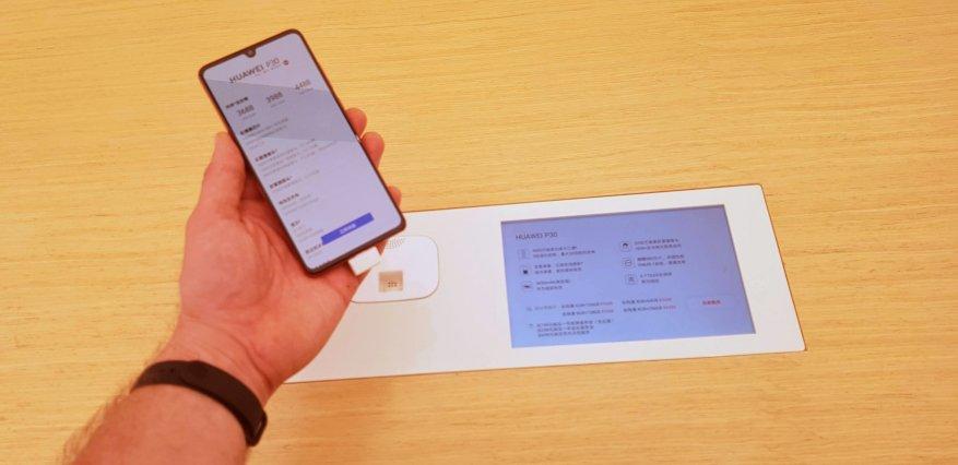 كيفية تداول الهواتف الذكية في شنغهاي. قم بزيارة المتجر الرئيسي لشركة Huawei 4