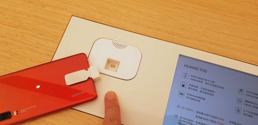 كيفية تداول الهواتف الذكية في شنغهاي. قم بزيارة المتجر الرئيسي لشركة Huawei 5