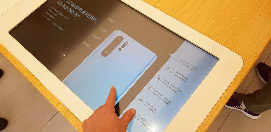 كيفية تداول الهواتف الذكية في شنغهاي. قم بزيارة المتجر الرئيسي لشركة Huawei 6