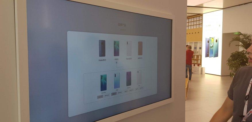 كيفية تداول الهواتف الذكية في شنغهاي. قم بزيارة المتجر الرئيسي لشركة Huawei 9