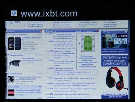 Снимок с экрана