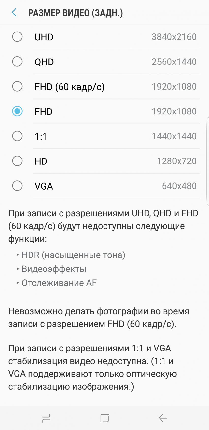 Обзор Samsung Galaxy S8+  Что не так с новым флагманом