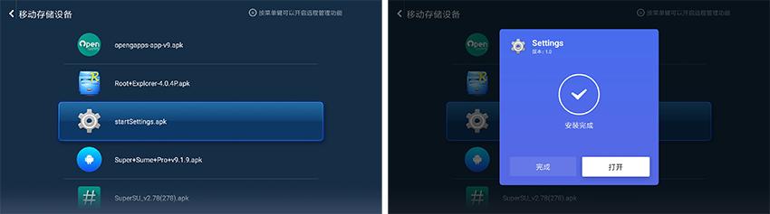 Мощный игровой Android-бокс Xiaomi Mi Box 3 Enhanced и