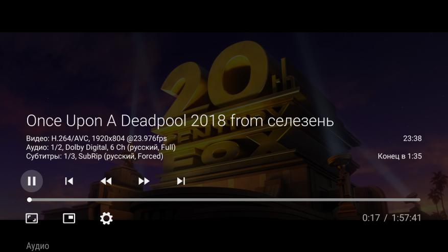 Обзор Android-бокса Xiaomi Mi Box S / Проекторы, ТВ