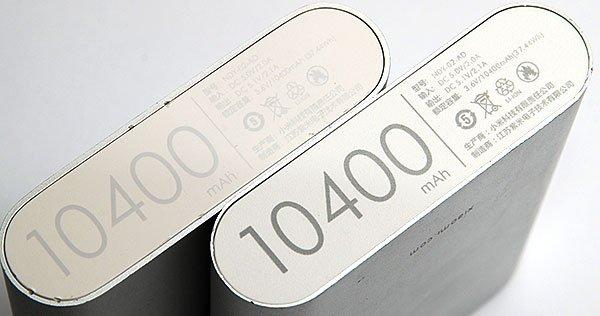 Xiaomi MI NDY-02-AD 10400mAh и подделка