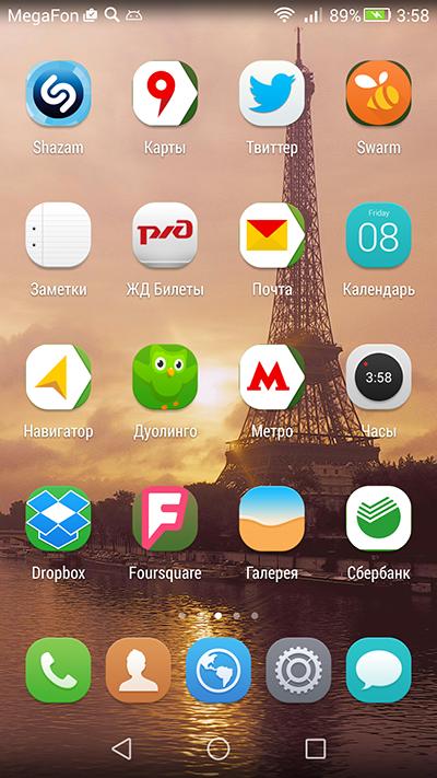 Програмку для скриншотов экрана для телефона