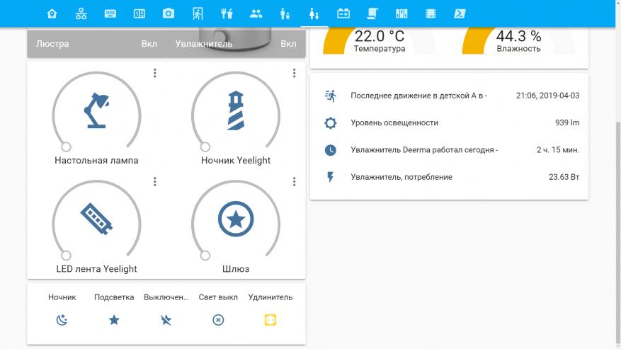 Умная ZigBee-розетка Xiaomi MIjia: обзор, варианты