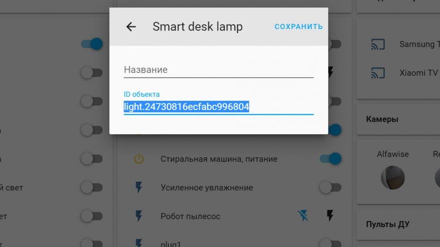 Настольная лампа Nous S1 Black с Wi-Fi: сравнение