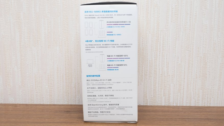 Xiaomi AC2100: موجه قوي مزدوج النطاق 1