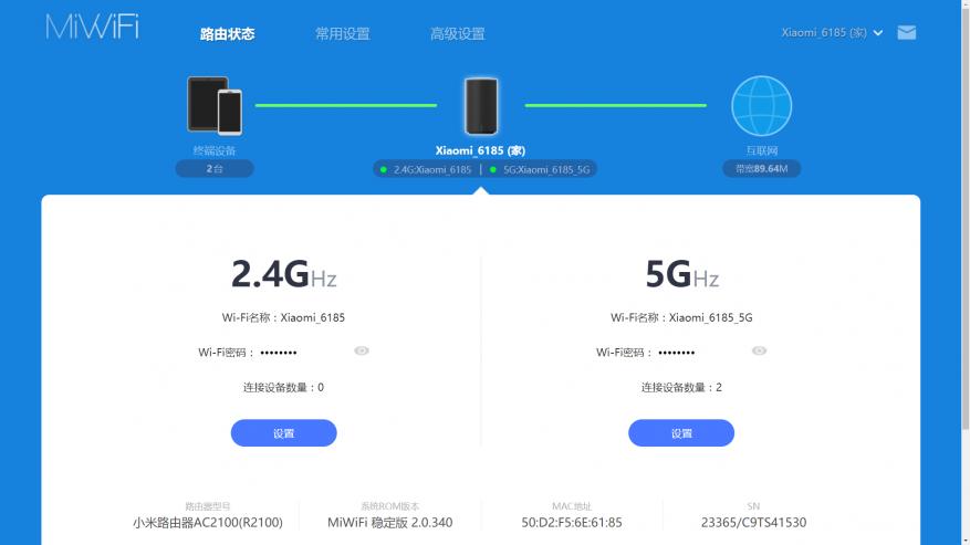 Xiaomi AC2100: موجه قوي مزدوج النطاق 11