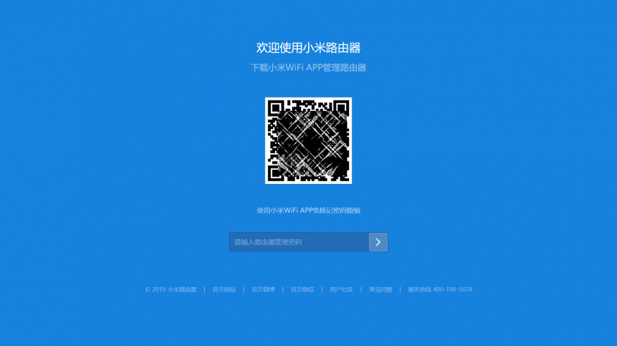 Xiaomi AC2100: موجه قوي مزدوج النطاق 10