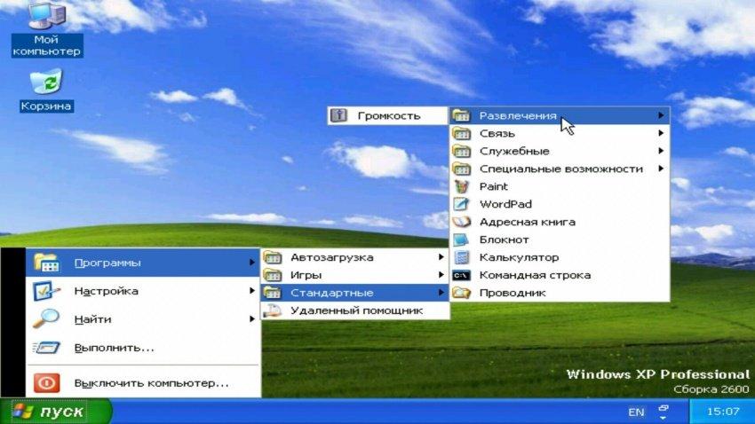 Эмулируем Windows 2000, XP, 7, а также Linux на Android Lollipop