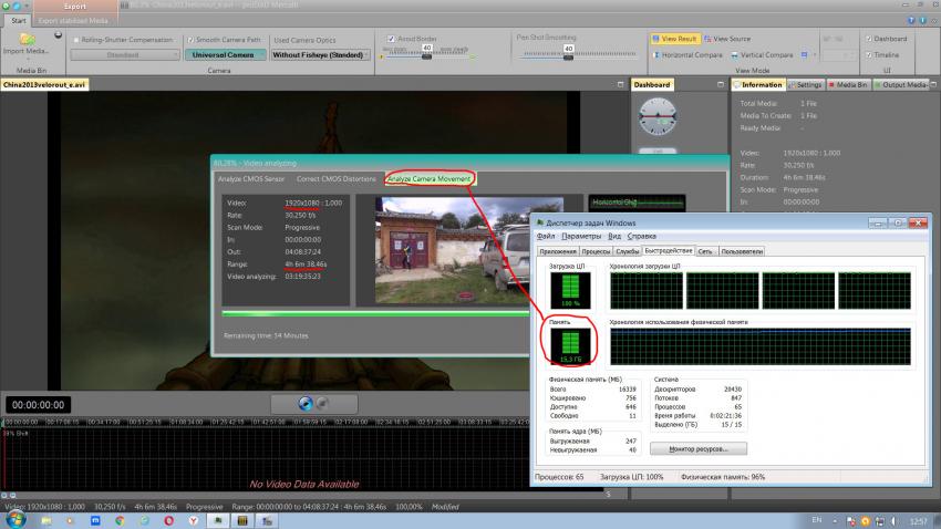 Adobe premiere pro как сделать фото