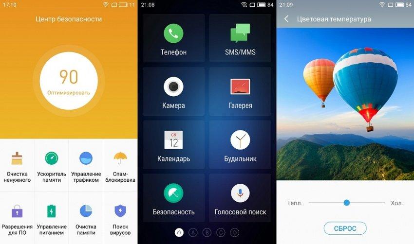 JD.com: Meizu U20 - обзор имиджевого смартфона