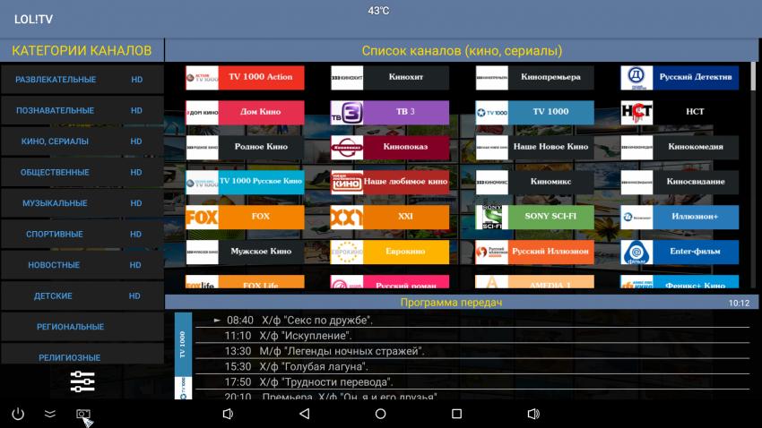full hd ролики для проверки телевизора