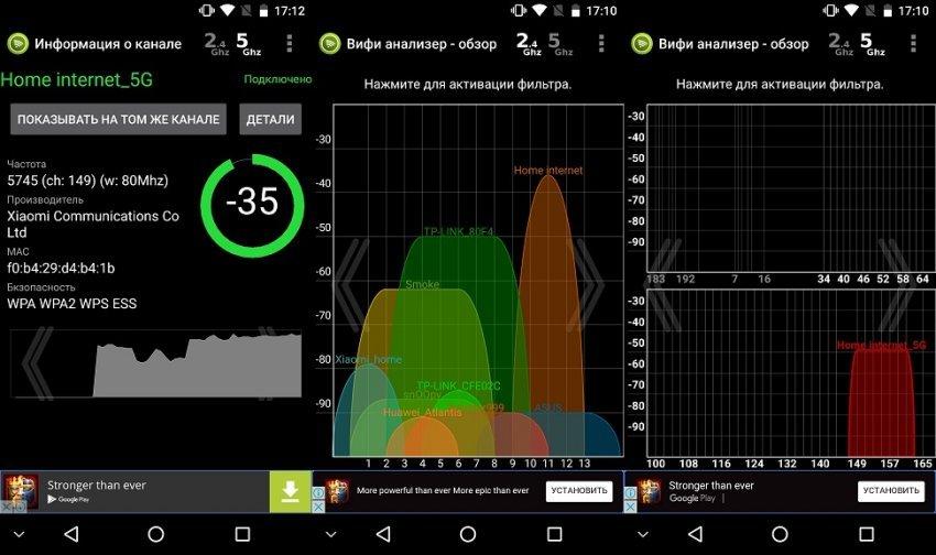 AliExpress: Ulefone Power 2 - обзор смартфона с огромной батареей