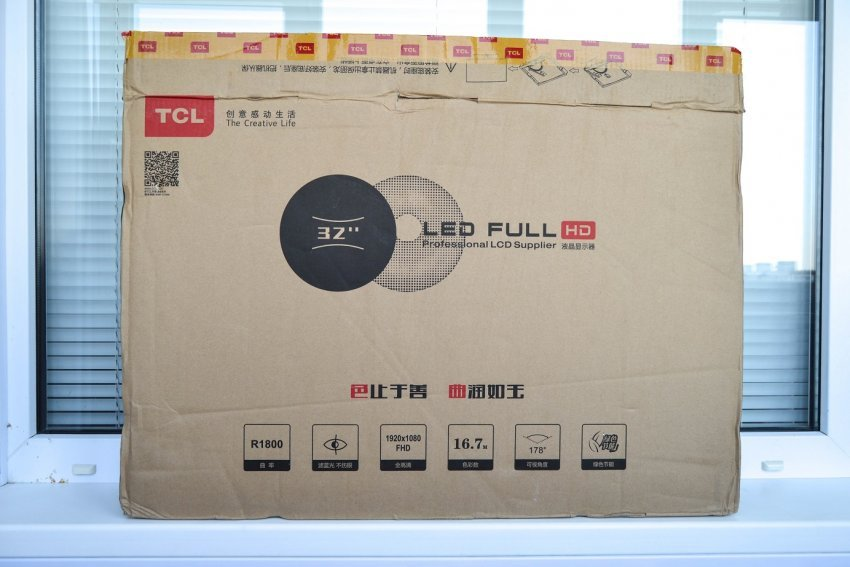 GearBest: TCL T32M6C - огромный монитор с изогнутым экраном: обзор и тесты