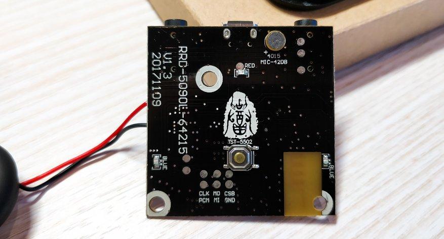 TomTop: Беспроводной ресивер B7 PLUS на чипе СSR A64215 с поддержкой кодека aptX Low Latency
