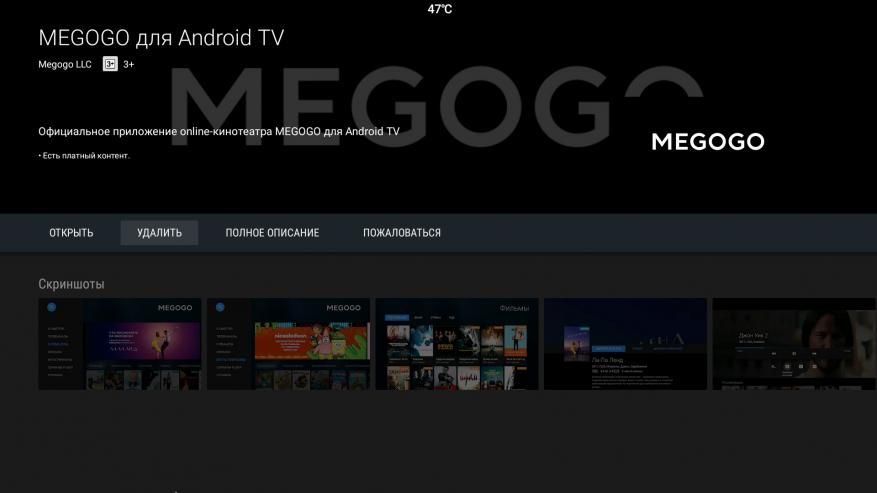TomTop: Mecool KI Pro - обзор и тестирование гибридного TV Box на Amlogic S905D с тюнером DVB T2/S2/C