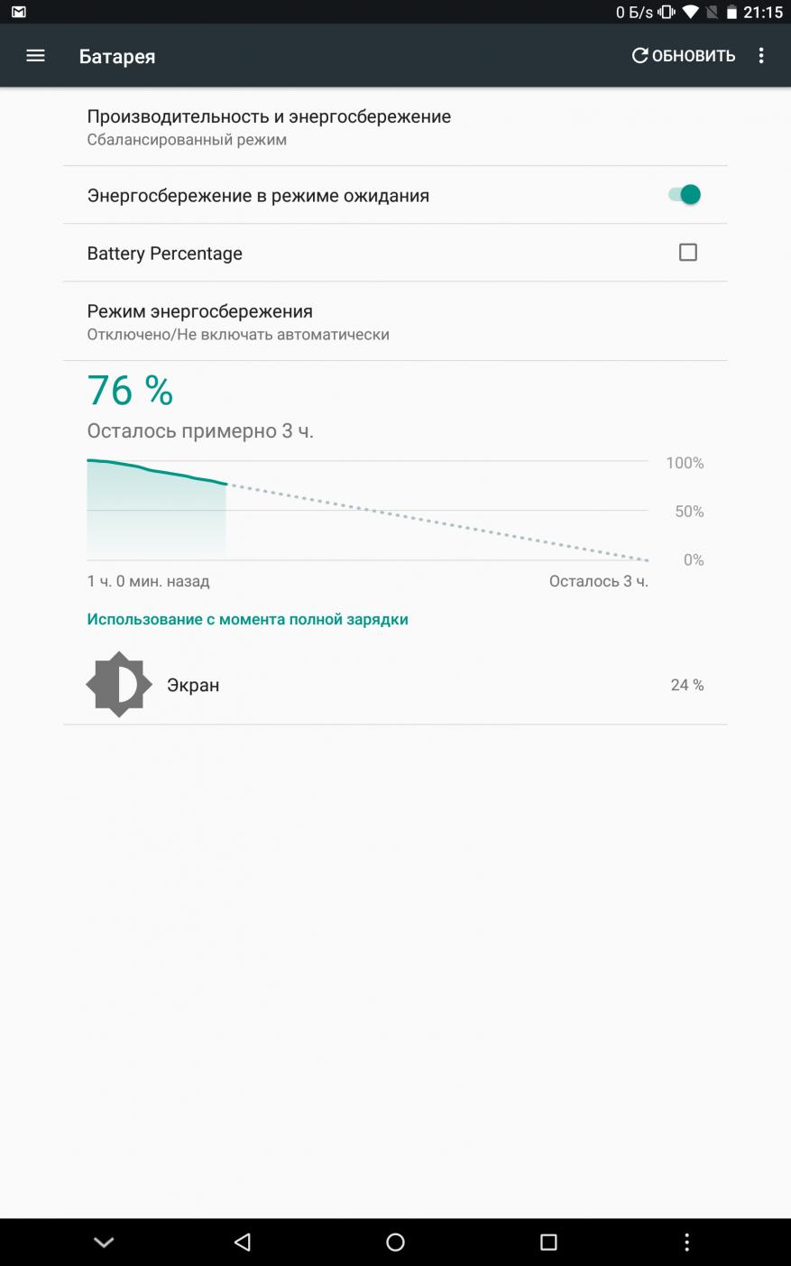 GearBest: ALLDOCUBE X1  - обзор 4G планшета с 8,4 Magic Color 2.5K экраном, 10 ядерным Helio X20 и 4GB/64GB памяти