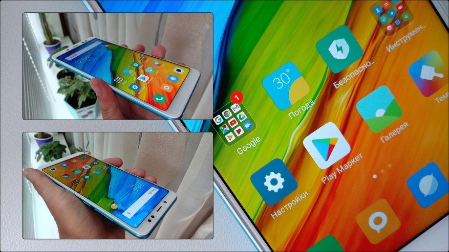 GearBest: Xiaomi Redmi Note 5 как ответ на вопрос: какой смартфон купить, если есть 0?