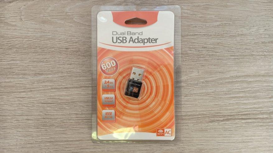 AliExpress: Недорогой USB Wifi адаптер для ноутбука или компьютера на RTL 8811CU с поддержкой 802.11 ac
