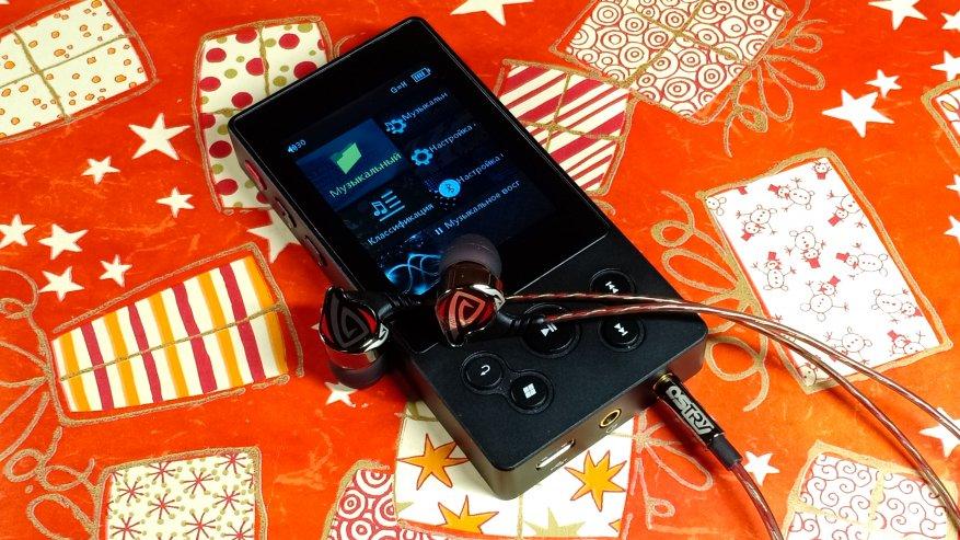 Hi-Fi-плеер xDuoo X3 II обзор