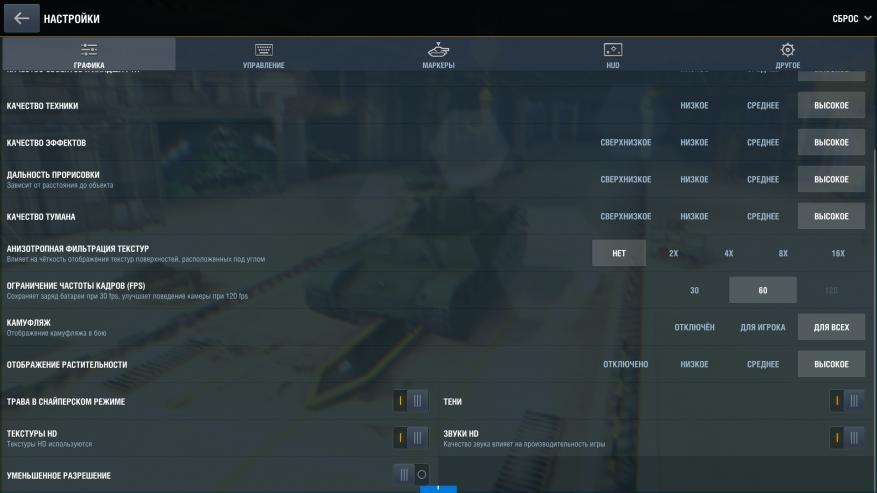 GearBest: Beelink Gemini N41: недорогой бесшумный миникомпьютер на Windows 10. Неттоп или медиаплеер?