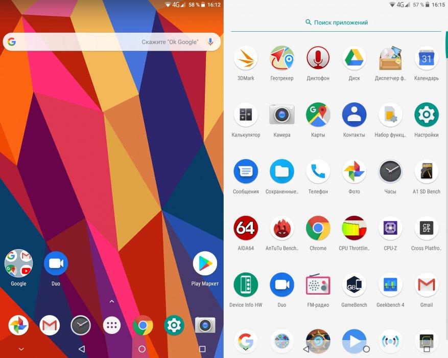 AliExpress: Полный обзор Chuwi Hipad LTE: недорогой компактный планшет, теперь с 4G!