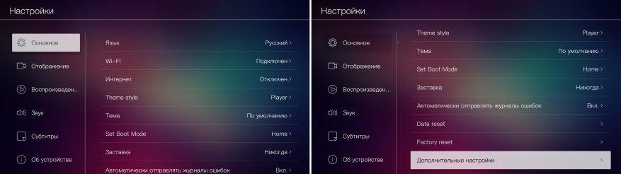 Магазины Украины и СНГ: Egreat A8 Pro: обзор продвинутого медиаплеера с отсеком для HDD и полной поддержкой образов Blu-ray