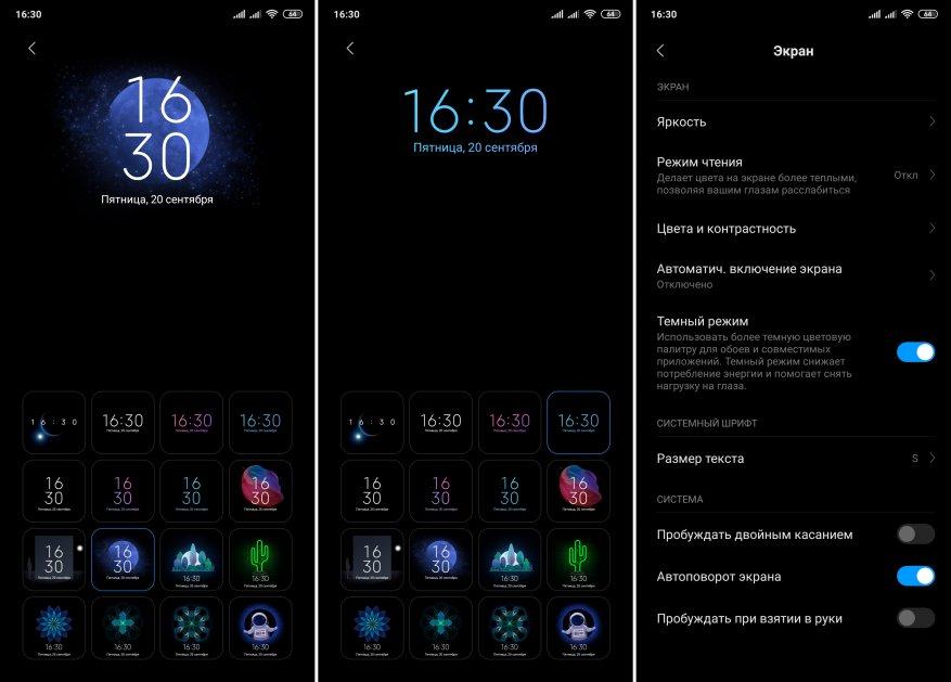 Xiaomi Mi 9T обзор
